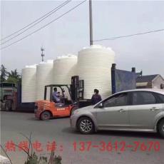 直销鹤壁10吨防腐储罐立式储槽