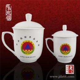 旅游纪念礼品定做陶瓷茶杯