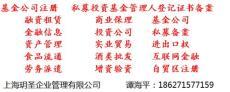 上海2017年投资公司转让多少钱