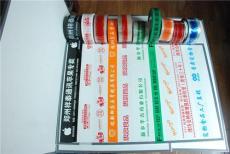 热销透明胶带 米黄封箱胶带 快递印字胶带