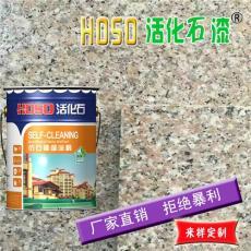 重庆外墙涂料厂家生产真石漆批发