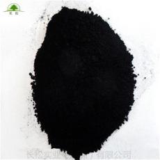 PC油化黑 染料油化黑 耐高温黑色染料