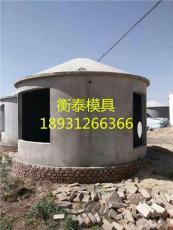 張北蒙古包模具樣例圖