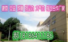 杭州工地围挡喷淋厂家价格安装