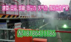 南昌建筑工地围挡喷淋降尘设备