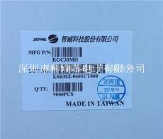 熱銷2A/1000V 超薄小體積二極管-RGC20MH