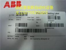 ABB8通道模拟输入模件AI843