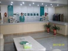 在滁州开家干洗店 洗衣店成本高吗