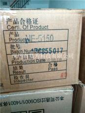 东爵供应 50度混炼硅橡胶 持续上新