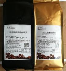鄭州喜薩藍山風味咖啡豆