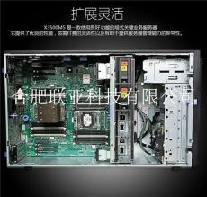 安徽联想芜湖市IBM服务器X3500M5 5464I05