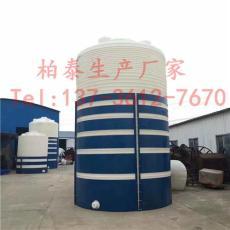 周口30吨化工塑料储槽储存罐价格