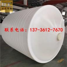 禹州20噸減水劑儲罐/化工液體貯槽