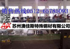 江苏W302模具钢