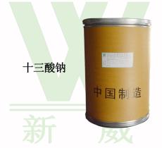供应洗涤无磷活性剂 十三酸钠