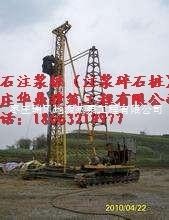 山东济南注浆碎石桩施工队 注浆碎石桩价格