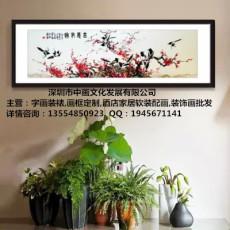 深圳市福田區裱相框彩田 文錦裝裱字畫分店