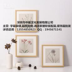 深圳市南山区裱画框前海 荔林字画装裱分店