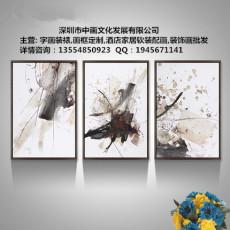 深圳市南山區裱字南油 南山書城裝裱分店