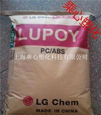 PC/ABS韩国LG GP5006AF 阻燃级 电气/电子