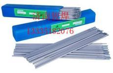 EDPCrMo-A1-03堆焊耐磨焊条