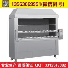 深圳無煙燒烤爐價格