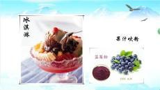 可勾兑蓝莓浓缩果汁草莓浓缩果汁260kg大桶