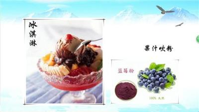 OEM蔓越莓浓缩果汁工厂蓝莓浓缩果汁电商采