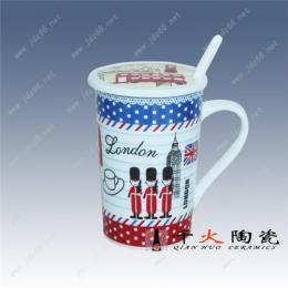 企业宣传办公杯定做 陶瓷办公杯印LOGO