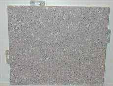 仿石材鋁單板價格 鋁單板外墻 鋁幕墻安裝