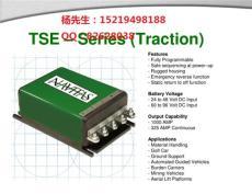 上海电动车控制器 TPM400-48I 加拿大品牌
