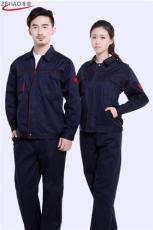 德州工厂工作服定做2017新款秋季长袖工装