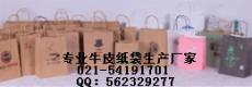 上海专业做牛皮纸外卖外带纸袋打包袋的工厂