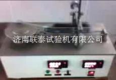 润滑剂 塑料 涂层 陶瓷摩擦磨损试验机