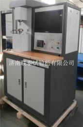 润滑剂极压承载 润滑脂极压抗磨损试验机