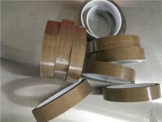 江蘇0.13mm鐵氟龍耐高溫膠帶