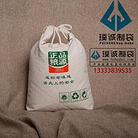 河南鄭州鄭州市金水區小米包裝布袋廠