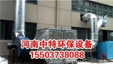临汾市工业废气处理设备厂家