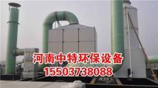 濮阳车间废气处理设备生产厂家
