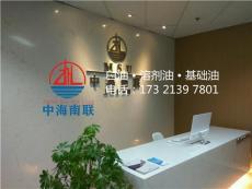 上海D40溶剂油 D40环保溶剂油 无味煤油