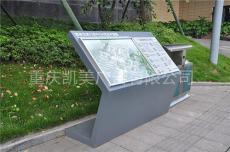 市政总导览牌政府总平面图导视牌制作