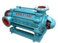 厂家直销100MD16*9矿用耐磨多级离心泵