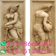 砂岩雕刻西方女人壁画欧式人物肖像浮雕板材