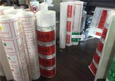 深圳做3M反光车贴 反光贴纸 反光膜喷绘打印