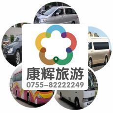 中港兩地7座商務車 觀瀾接人到香港要多少
