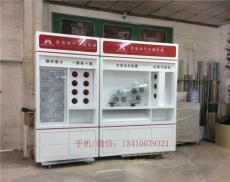 广东哪有汽车贴膜高柜展柜订做 汽用品展柜