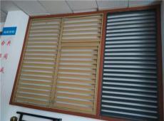 长沙锌钢百叶窗安装 长沙锌钢百叶窗厂家