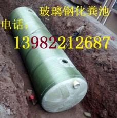 自贡市玻璃钢化粪池 自贡生产