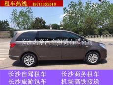 2017新款别克GL8商务自驾租车 长沙商务租车
