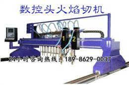 钢板切割加工设备-数控钢板切割机